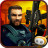 frontline commando app icon